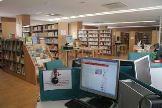 Biblioteca Benito Pérez Galdós. Instituto Cervantes de Rabat. Julio 2011
