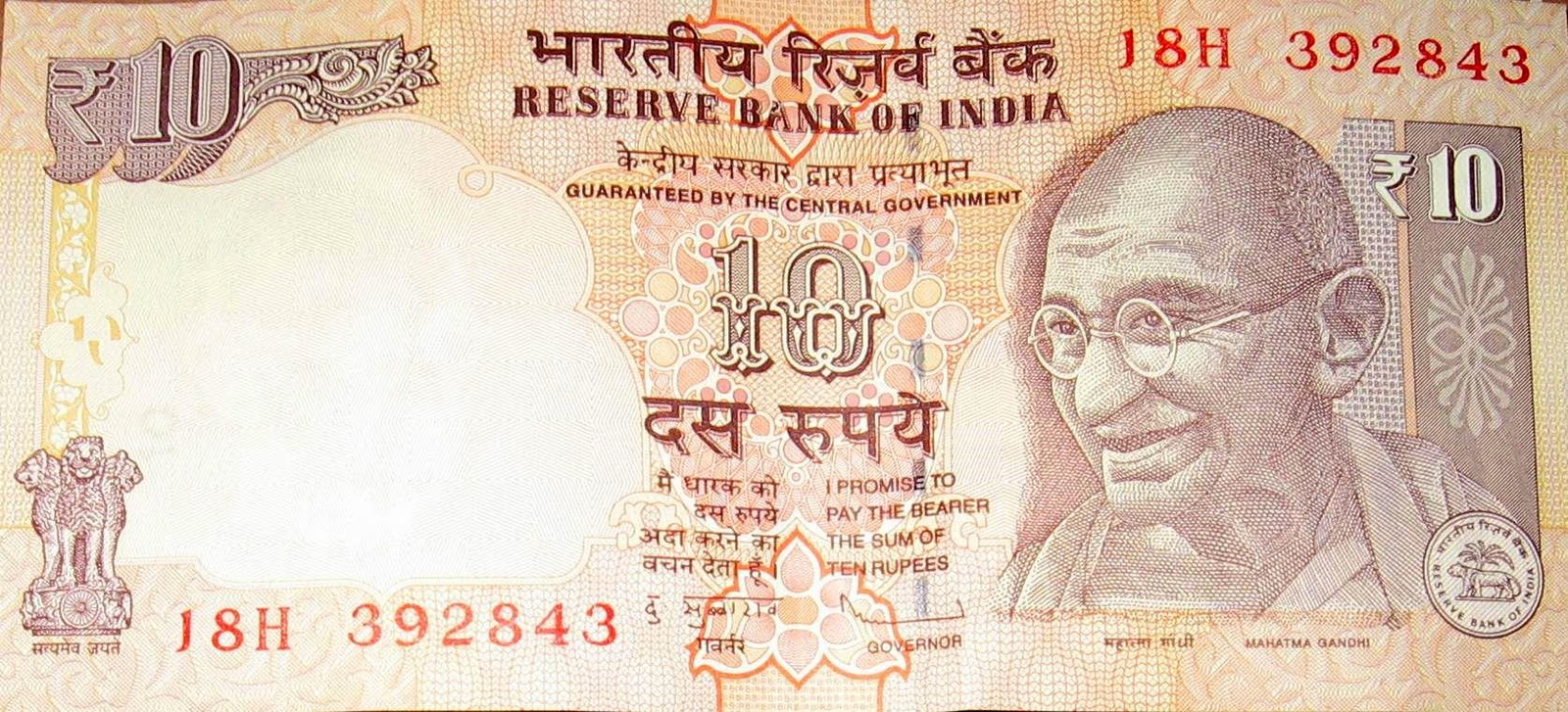 Rupee Note Currency Note With Rupee