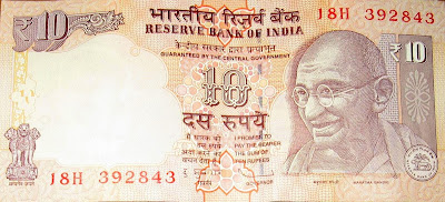 Front Side of New Currency Note With Rupee Symbol