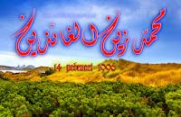 Muhammad zainal faizin