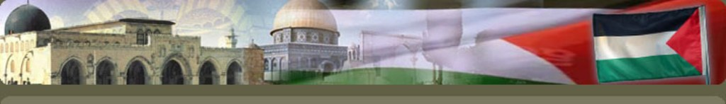 مدونة الاقتصاد الفلسطيني - د. ماهر تيسير الطباع