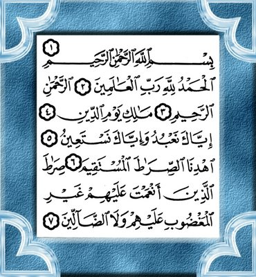 Blognya Marifatullah Hakikat Tersembunyi Dari Al Fatihah