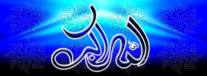 FREE ISLAMIC WALLPAPERS Allah O Akbar Islamic Facebook Timeline Covers