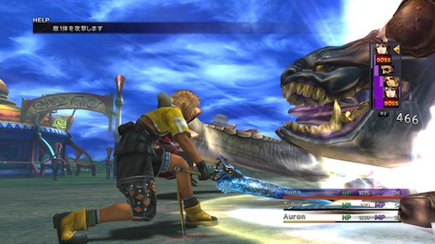 Final Fantasy X: International Screenshots 1