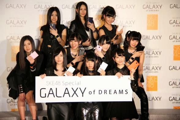 GALAXY Note3 - 01