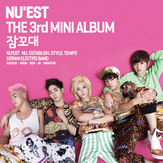 NU'EST (뉴이스트) - Sleep Talking (3rd Mini Album)