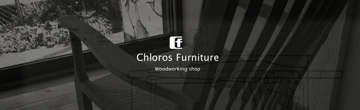 Chloros Furniture Blog