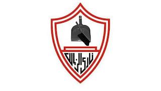 مشاهدة مباراة الزمالك وبتروجيت بث مباشر Petrojet FC vs El Zamalek