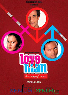 Love You Man Poster