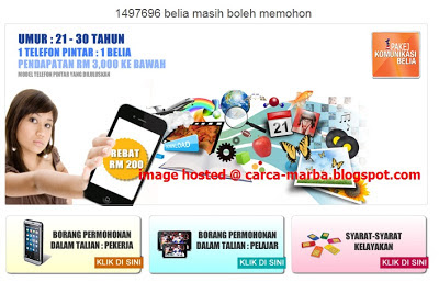 Daftar Skmm Rebate 200 | PC Web Zone | Pc World News