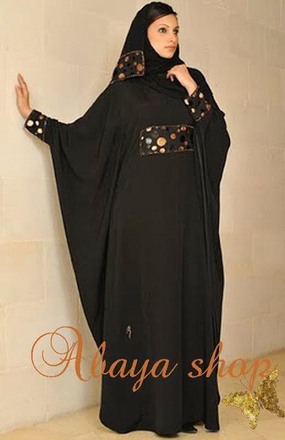 Hijab khaliji 2012