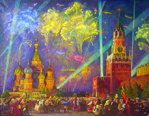 """Салют Победы!"""