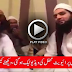 Maulana Tariq Jameel and Other Mullah's Discussion in a Private Room