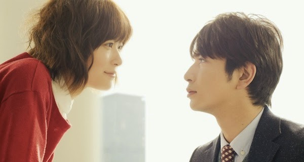 The Girl in the Sun Subtitle Indonesia