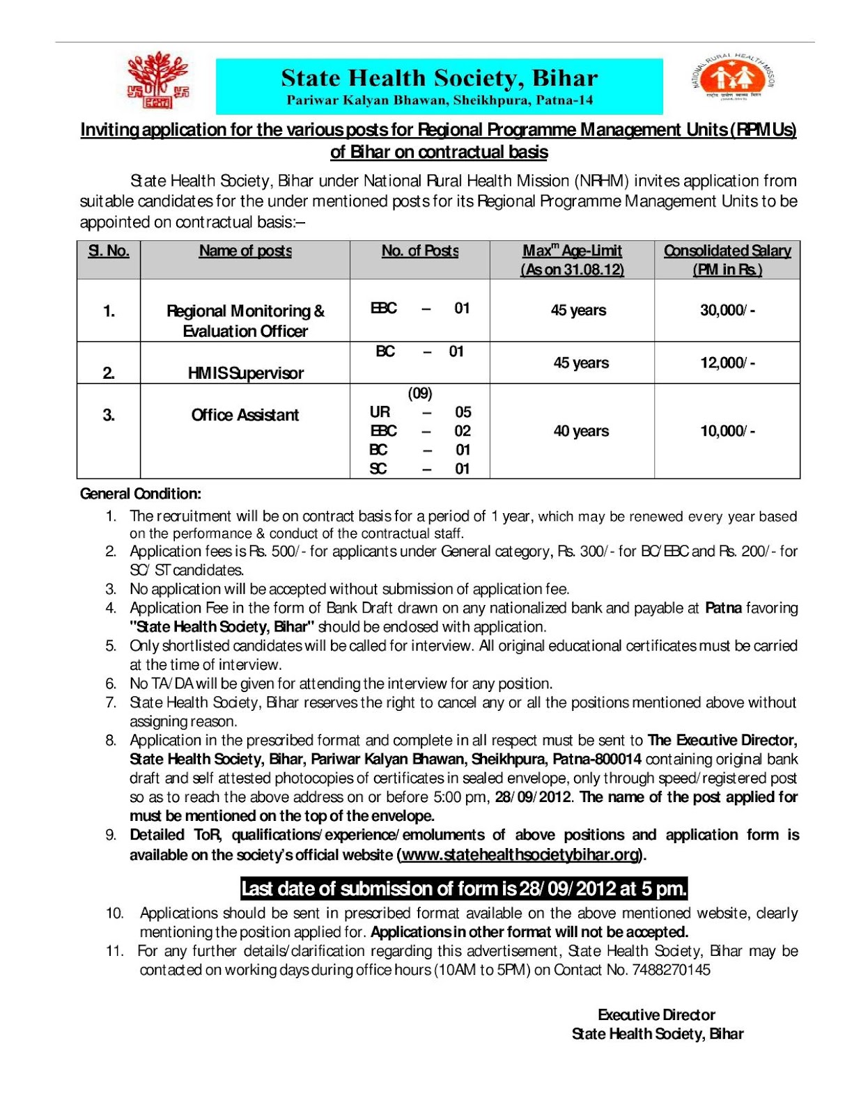 Inviting application for the various posts for regional programme management units rpmus of bihar on contractual basis at state health society bihar