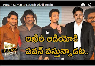 Pawan Kalyan to Launch 'Akhil' Audio