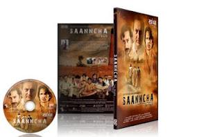 Saanncha+%25282011%2529+present.jpg