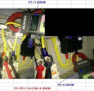 電力クランプメーターPC-6010(USA製品)