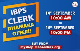IBPS CLERK DHAMAKA OFFER