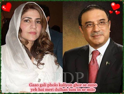 Asif Zardari,Tanveer Zamani,married,marriage,scandal,dubai,pic,pics,photos,paklinkz.blogspot.com