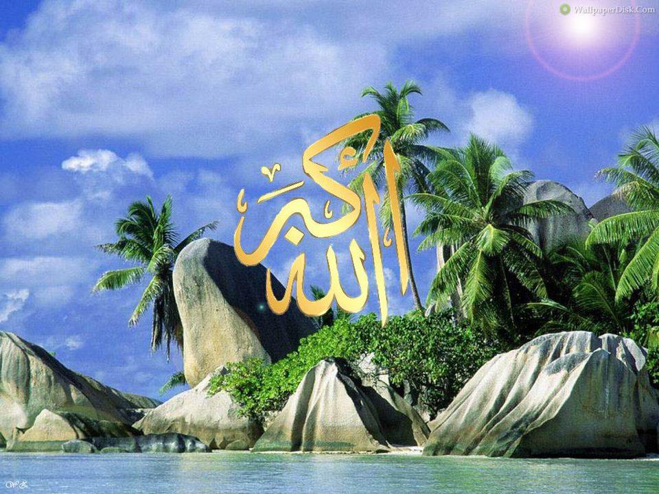 Islamic Wallpaper Allahu Akbar Tasbeeh ALLAH Archive