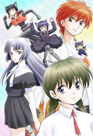 Kyoukai no Rinne Season 2
