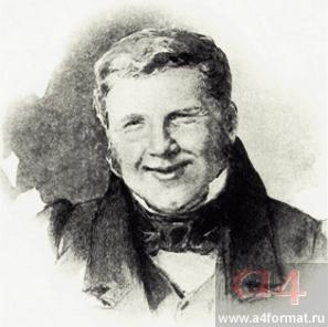 Гоголь его жена и дети 62