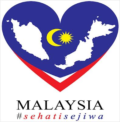 Logo Rasmi Hari Kebangsaan 2015 '#sehatisejiwa'