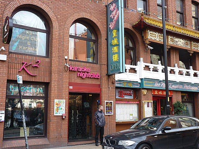 Karaoke Nightclub en Barrio Chino de Manchester