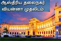 151th place for Chennai in Mercer's 'Quality of Living Report-2015'