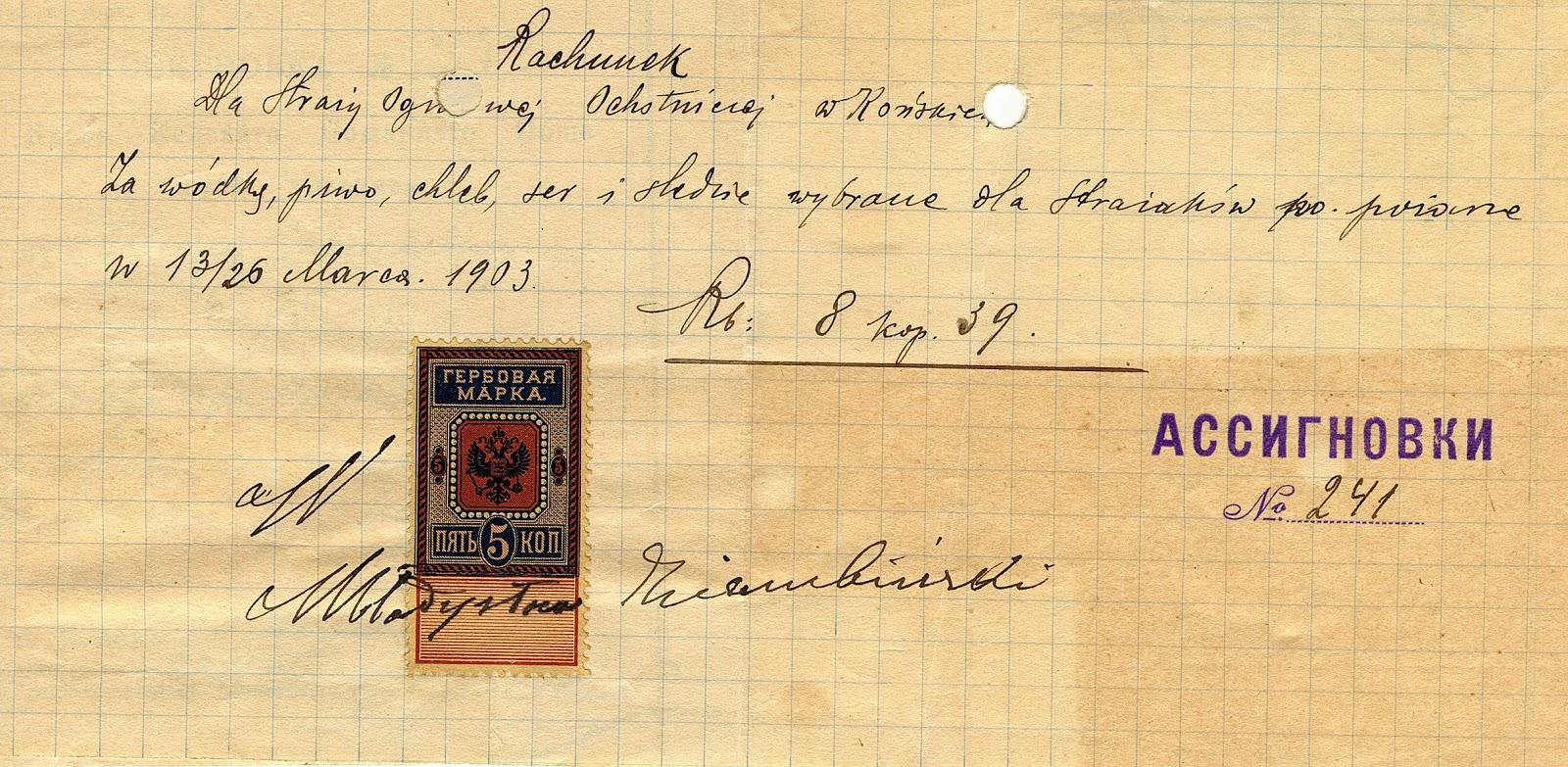 Ciekawa grupa rachunków za biesiady strażaków po: ...pracy gaszenia pożaru… - 1903 rok. Proszę zwrócić uwagę na pozycję - śledzie pocztowe. Dokumenty w zbiorach KW.