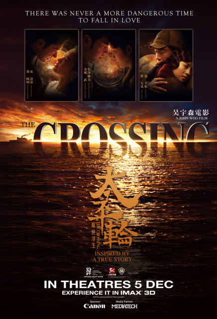 The Crossing Part 1 (2014) tainies online oipeirates