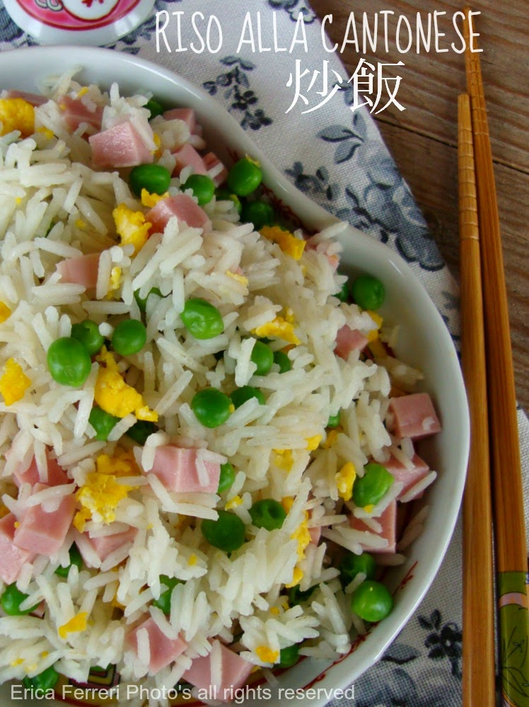 Ricetta del riso alla cantonese