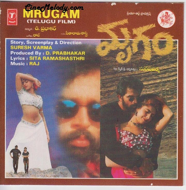 Mrugam Telugu Mp3 Songs Free  Download 1996