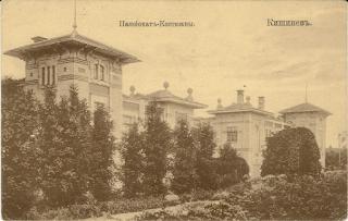 Instituţia de zemstvă în Basarabia