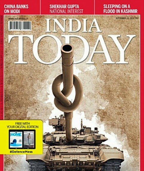 Get India Today Digital Magazine Free ( Single Issue )