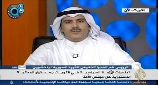 لقاء العنجري وعاشور ووزير الإعلام والدكتور تركي المطيري على الجزيرة 23-6-2012