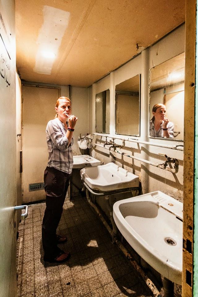 a fürdőszoba a kompon