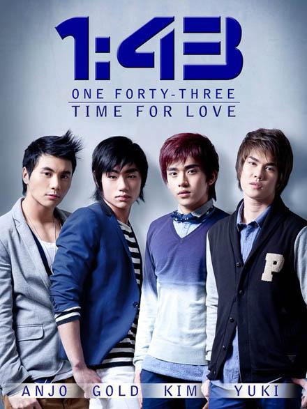 accidentally in love album cover. Time 4 Love Album Cover