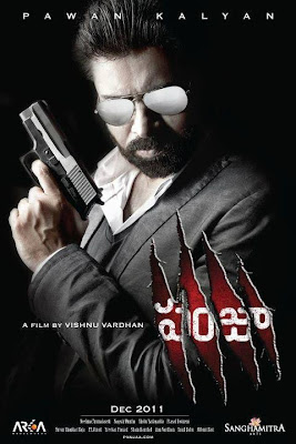 Panja_Movie Stills_Panja_First_Look_Panja_Wallpapers_Panja_Posters_Pawan_Kalyan_Panja_Stills 2