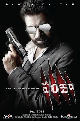 Panja_Movie Stills_Panja_First_Look_Panja_Wallpapers_Panja_Posters_Pawan_Kalyan_Panja_Stills 2