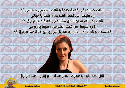 نكت مصرية مضحكة كاريكاتير مصرى مضحك 2013  %D9%86%D9%83%D8%AA+%D9%85%D8%B5%D8%B1%D9%8A%D8%A9+%2820%29