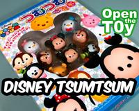 Disney Tsum Tsum Toys