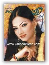 Kiran Digest April 2011 pdf