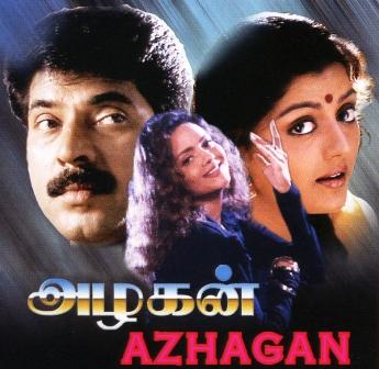 Watch Azhagan (1991) Tamil Movie Online