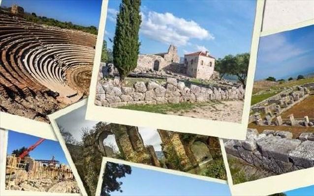Αποτέλεσμα εικόνας για αρχαια νικοπολη