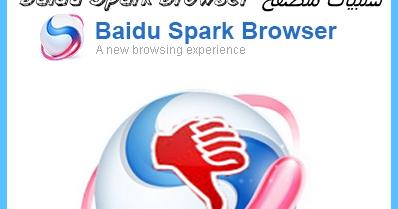 download baidu spark browser kostenlos