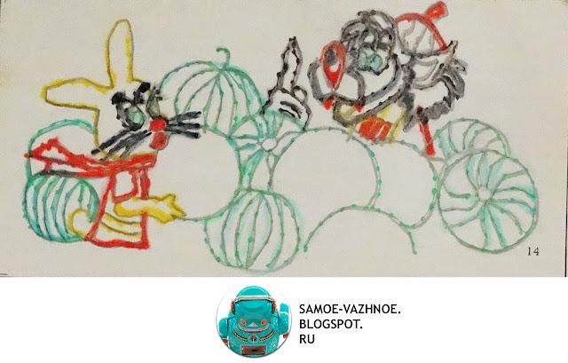 Уроки вышивания для детей СССР советская игра книга схема старая из детства