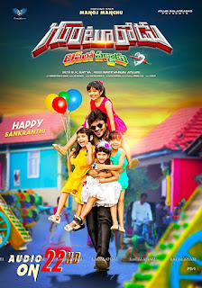 Zinda Hoon Mein 2018 Dual Audio Hindi 720p UnCut HDRip [1.3GB] ESubs