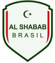 E teremos em 2013 durante a Copa São Paulo de Juniores a estréia do 1º time  muçulmano do Brasil. Trata-se do Al Shabab Futebol Club. c6a4b331f4fd7